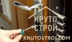 Чем смазывать замки дверей